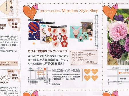 Ad's @ sakurasaku.jpg