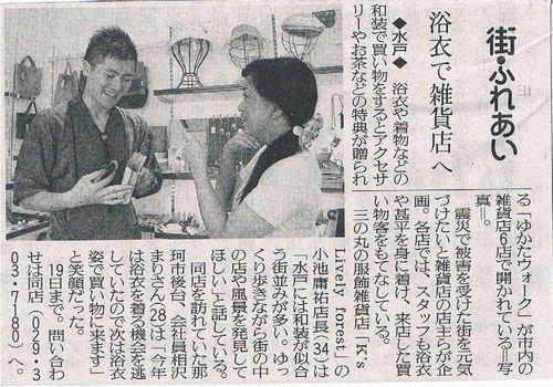 yomiuri2 001.jpg